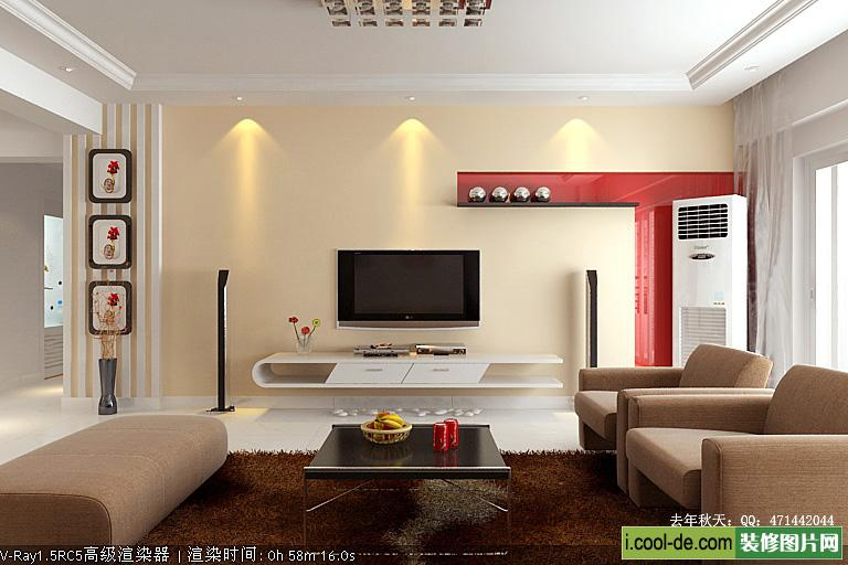 Màu sắc tương phản của phòng khách